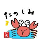 とも専用(ハンコ入り)(個別スタンプ:10)