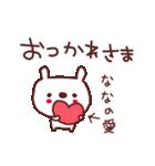 ★な・な・ち・ゃ・ん★(個別スタンプ:3)