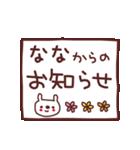★な・な・ち・ゃ・ん★(個別スタンプ:4)