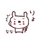 ★な・な・ち・ゃ・ん★(個別スタンプ:5)