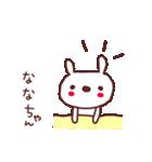 ★な・な・ち・ゃ・ん★(個別スタンプ:8)
