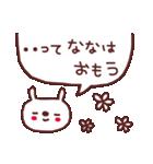 ★な・な・ち・ゃ・ん★(個別スタンプ:10)
