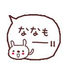 ★な・な・ち・ゃ・ん★(個別スタンプ:11)