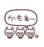★な・な・ち・ゃ・ん★(個別スタンプ:12)