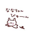 ★な・な・ち・ゃ・ん★(個別スタンプ:14)