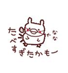 ★な・な・ち・ゃ・ん★(個別スタンプ:16)