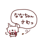 ★な・な・ち・ゃ・ん★(個別スタンプ:19)