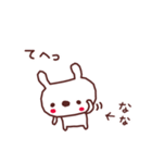 ★な・な・ち・ゃ・ん★(個別スタンプ:21)