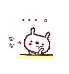 ★な・な・ち・ゃ・ん★(個別スタンプ:22)