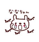 ★な・な・ち・ゃ・ん★(個別スタンプ:23)