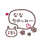 ★な・な・ち・ゃ・ん★(個別スタンプ:24)