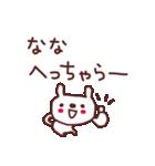 ★な・な・ち・ゃ・ん★(個別スタンプ:26)