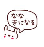 ★な・な・ち・ゃ・ん★(個別スタンプ:27)