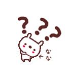 ★な・な・ち・ゃ・ん★(個別スタンプ:28)