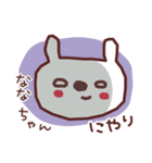 ★な・な・ち・ゃ・ん★(個別スタンプ:29)