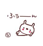 ★な・な・ち・ゃ・ん★(個別スタンプ:30)