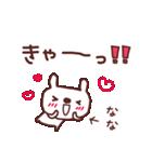 ★な・な・ち・ゃ・ん★(個別スタンプ:31)