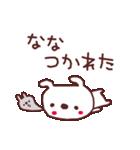 ★な・な・ち・ゃ・ん★(個別スタンプ:33)