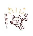 ★な・な・ち・ゃ・ん★(個別スタンプ:34)