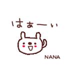 ★な・な・ち・ゃ・ん★(個別スタンプ:35)