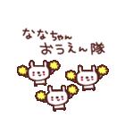 ★な・な・ち・ゃ・ん★(個別スタンプ:37)
