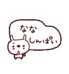 ★な・な・ち・ゃ・ん★(個別スタンプ:38)