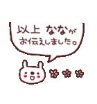 ★な・な・ち・ゃ・ん★(個別スタンプ:40)
