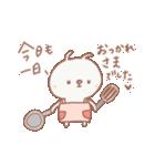 使える☆ママのスタンプ(個別スタンプ:2)