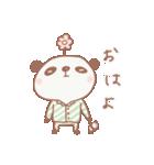 使える☆ママのスタンプ(個別スタンプ:3)