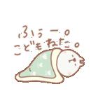 使える☆ママのスタンプ(個別スタンプ:6)