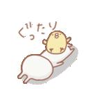 使える☆ママのスタンプ(個別スタンプ:7)