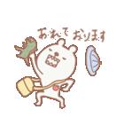 使える☆ママのスタンプ(個別スタンプ:8)