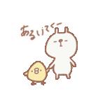 使える☆ママのスタンプ(個別スタンプ:11)