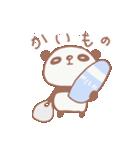 使える☆ママのスタンプ(個別スタンプ:17)