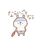 使える☆ママのスタンプ(個別スタンプ:18)