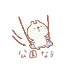 使える☆ママのスタンプ(個別スタンプ:19)