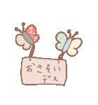 使える☆ママのスタンプ(個別スタンプ:21)