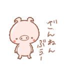 使える☆ママのスタンプ(個別スタンプ:30)