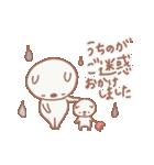 使える☆ママのスタンプ(個別スタンプ:32)