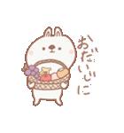 使える☆ママのスタンプ(個別スタンプ:38)