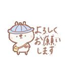 使える☆ママのスタンプ(個別スタンプ:39)