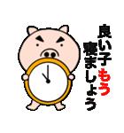 主婦が作ったデカ文字 ブタのぶーちゃん8(個別スタンプ:01)