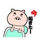 主婦が作ったデカ文字 ブタのぶーちゃん8(個別スタンプ:03)