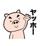 主婦が作ったデカ文字 ブタのぶーちゃん8(個別スタンプ:04)