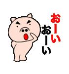 主婦が作ったデカ文字 ブタのぶーちゃん8(個別スタンプ:05)