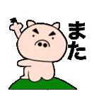 主婦が作ったデカ文字 ブタのぶーちゃん8(個別スタンプ:06)