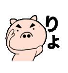 主婦が作ったデカ文字 ブタのぶーちゃん8(個別スタンプ:07)