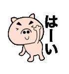 主婦が作ったデカ文字 ブタのぶーちゃん8(個別スタンプ:08)