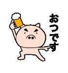 主婦が作ったデカ文字 ブタのぶーちゃん8(個別スタンプ:09)