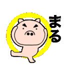 主婦が作ったデカ文字 ブタのぶーちゃん8(個別スタンプ:11)